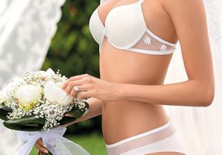 Poročni program